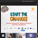 START THE CHANGE: Teacher training program in North Macedonia started!